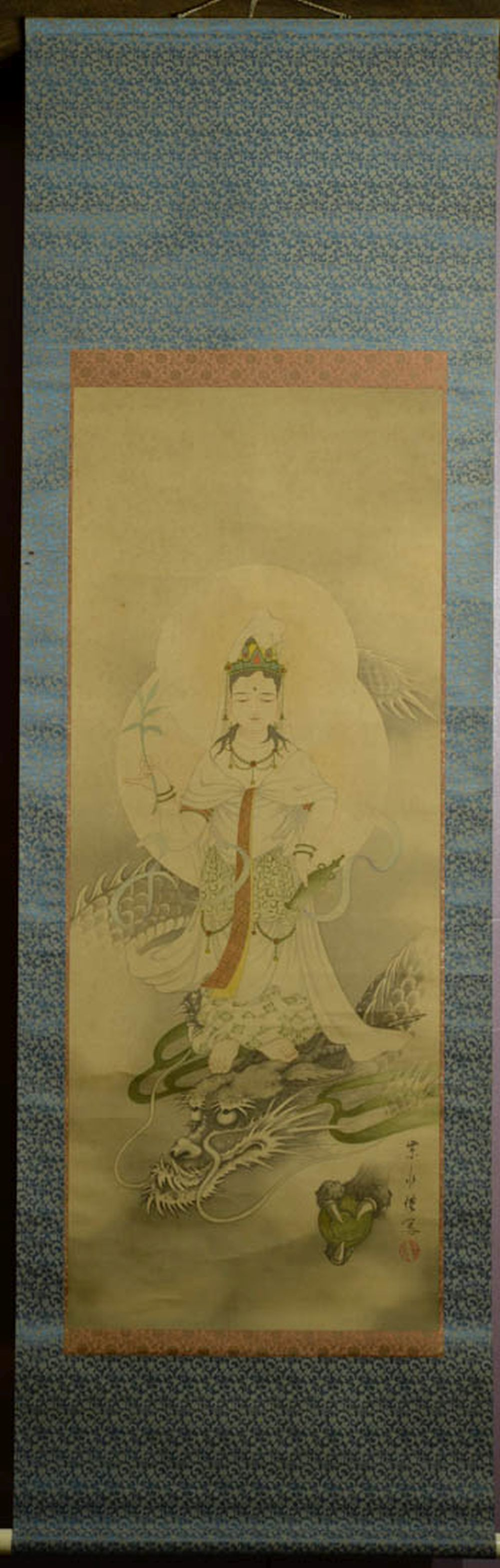 Japanese Water Color Scroll Painting - Kuanyin on Dragon