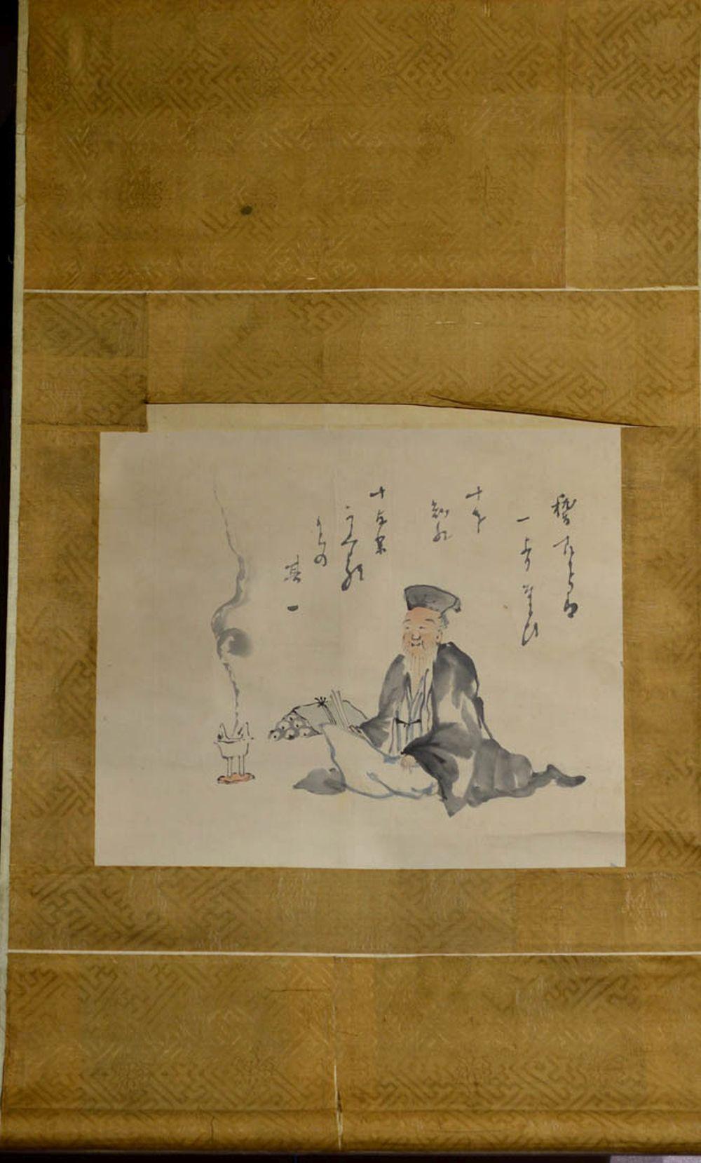 Japanese Water Color Scroll Painting - Elder