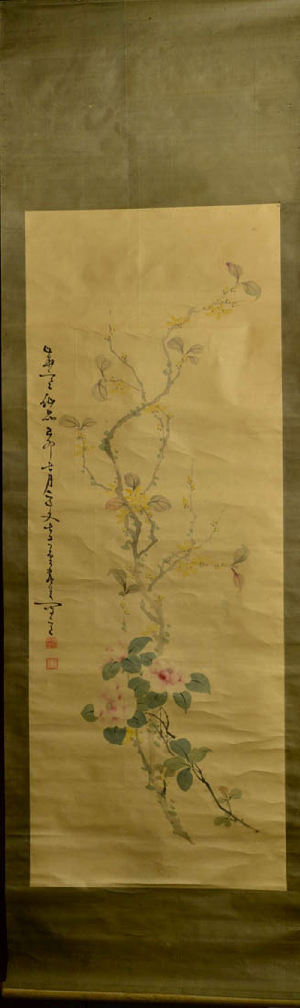 Japanese Water Color Scroll Painting - Floral