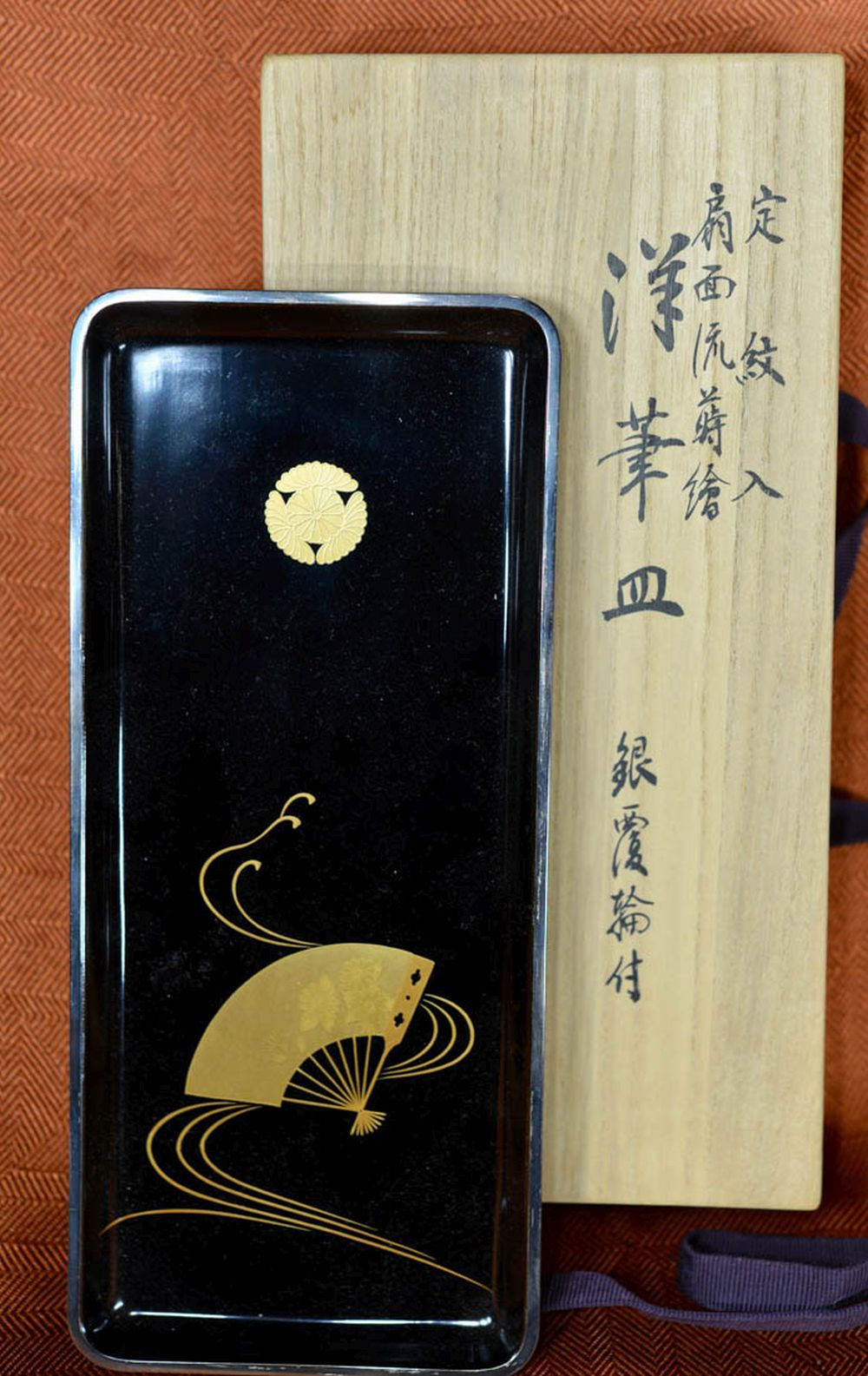 Japanese Imperial Lacquer Tray with Silver Trim