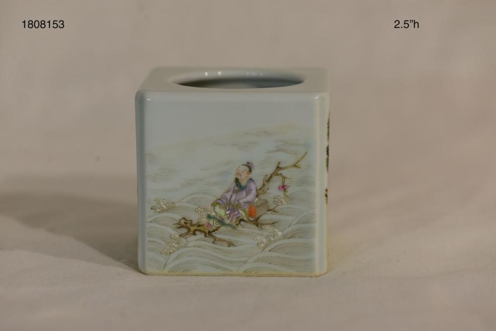 Chinese Scholar Brush Washer of Square Form