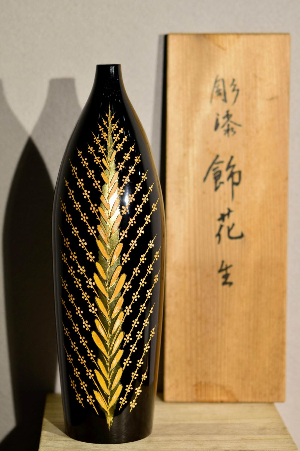 Japanese Modern Design Lacquer Vase with Box