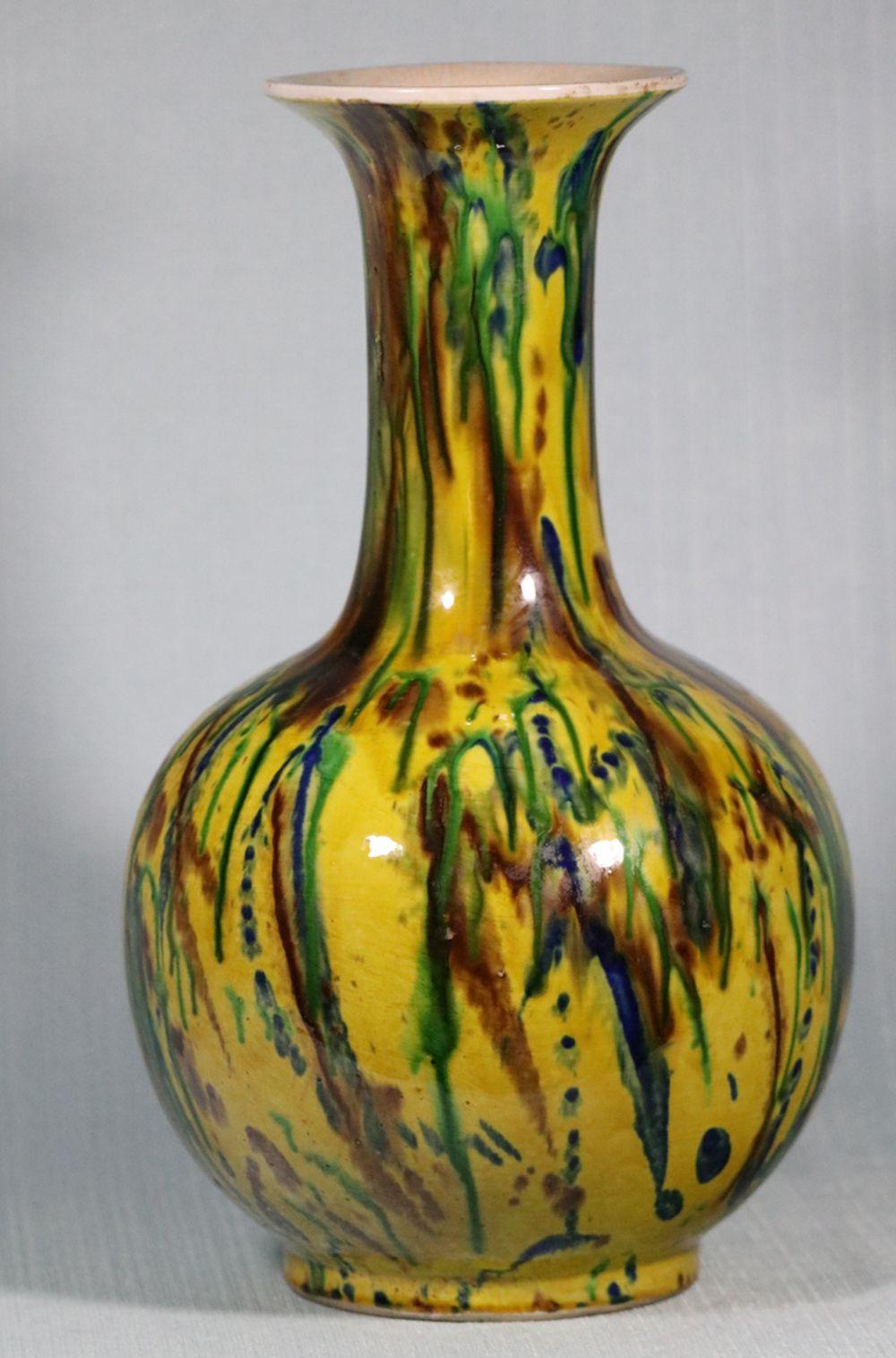 Chinese Sancai Porcelain Longneck Vase