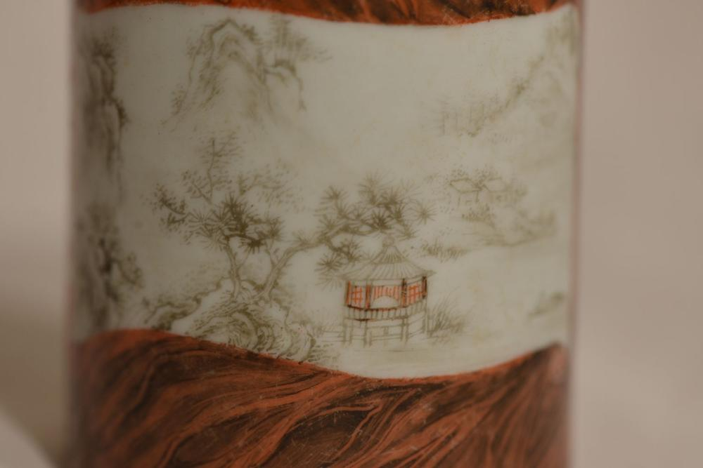 Chinese Porcelain Brushpot with Woodgrain Pattern