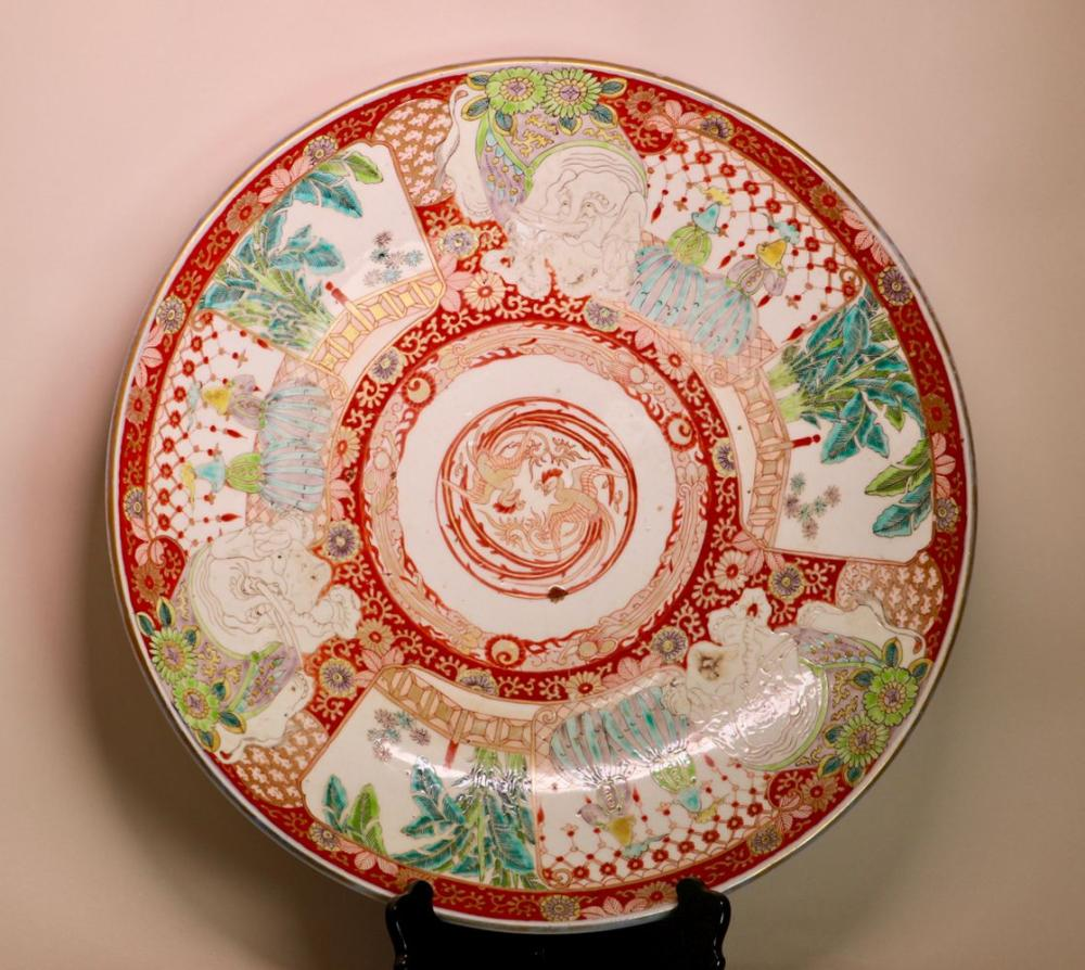 Japanese Imari Charger with Elephane and Dutch Women