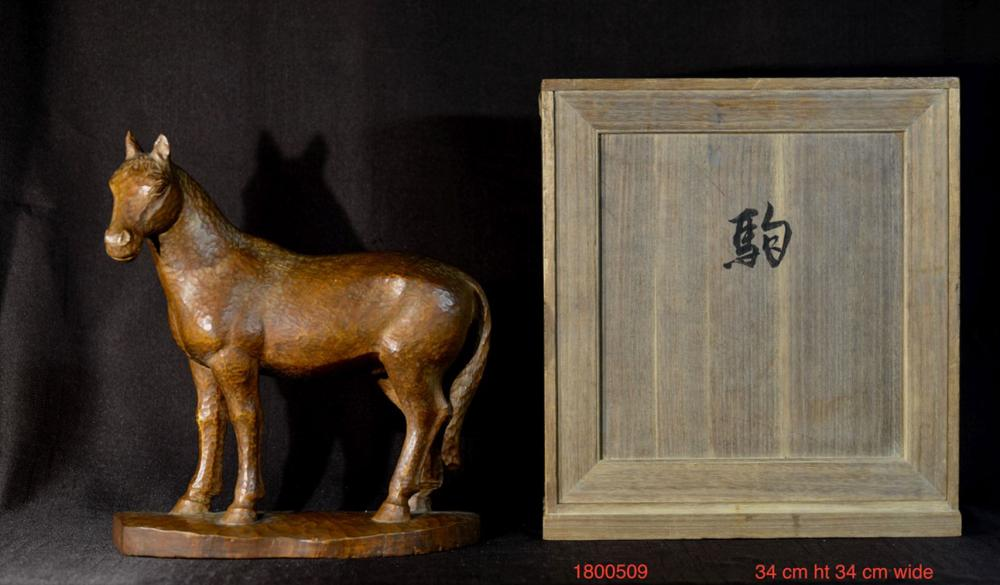 Japanese Carved Wood Standing Horse - Presentation Box
