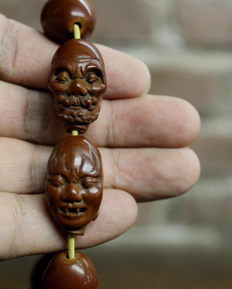 Fantastic Chinese Carved Nut Strand