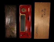 Japanese Writing Box with Inkstone - Presentation Box
