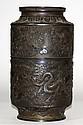 Japanese Bronze Dragon Vase