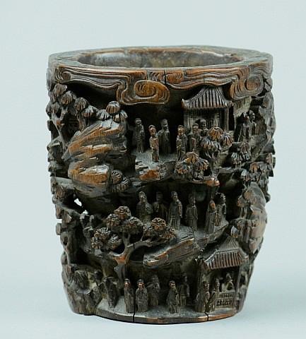 Chinese Scholar Bamboo Brush Pot