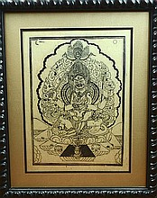 Tibetan Thangka Woodblock