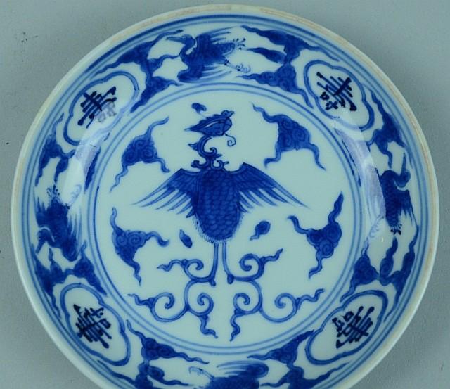 Chinese Kangxi Blue White Porcelain Dish