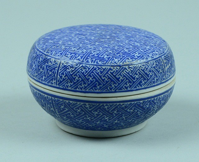 Chinese Blue Enameled Porcelain Box
