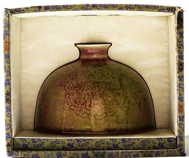 Chinese Peach Bloom Porcelain Pot