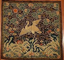 Chinese Rank Badge- Crane