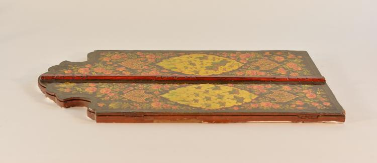Old Persian Middle Eastern lacquered Mirror