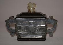 Chinese Archaic Grey Jade Censer