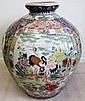 Large Oriental Floor Vase