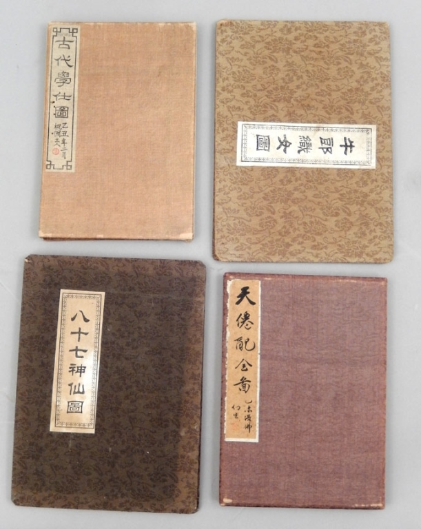 Four Chinese picture storybooks