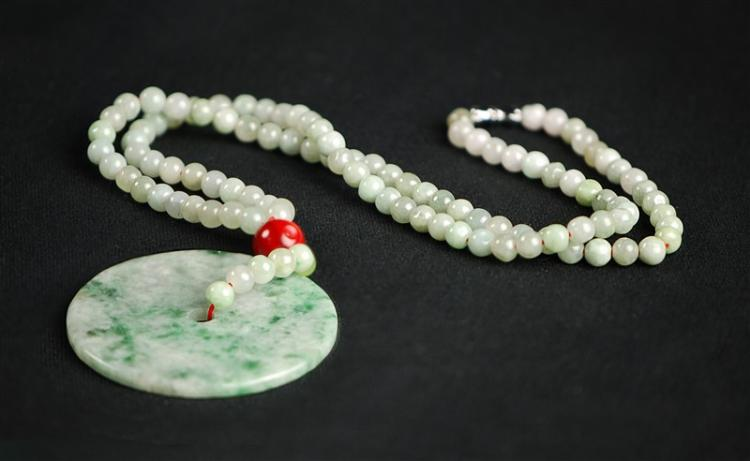 JADE DISK NECKLACE W/CORAL BEAD