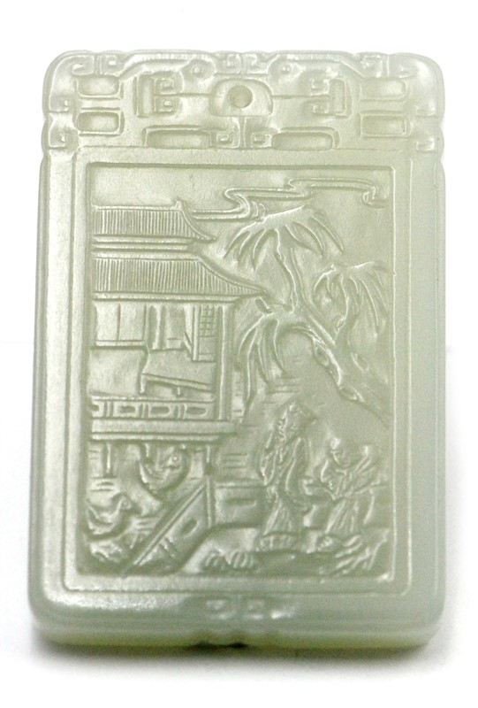 CARVED JADE PLAQUE