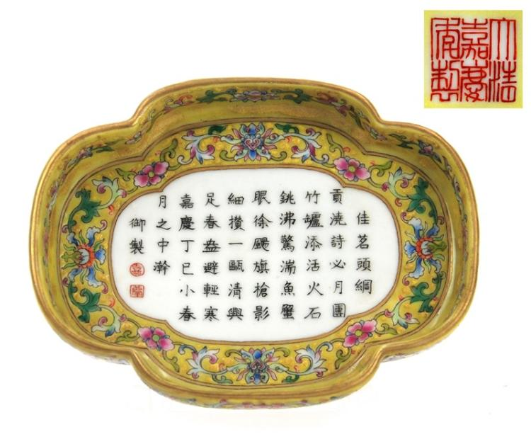 QUADRILOBED YELLOW DISH
