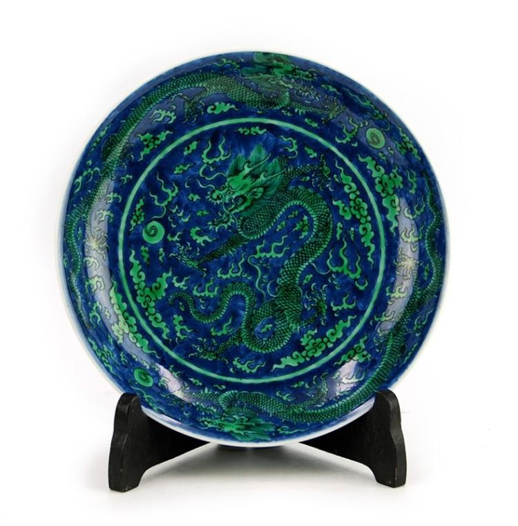 DARK BLUE AND GREEN DRAGON PLATE