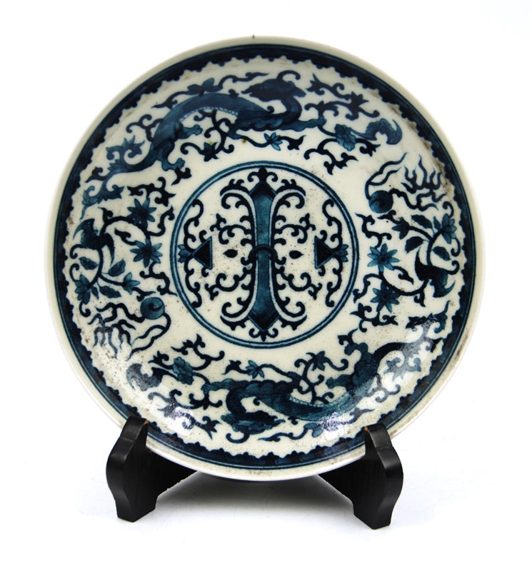 BLUE AND WHITE DRAGONS PLATE
