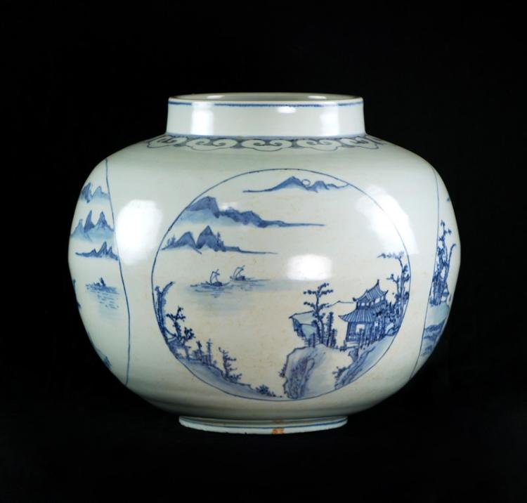 KOREAN GLOBULAR VASE
