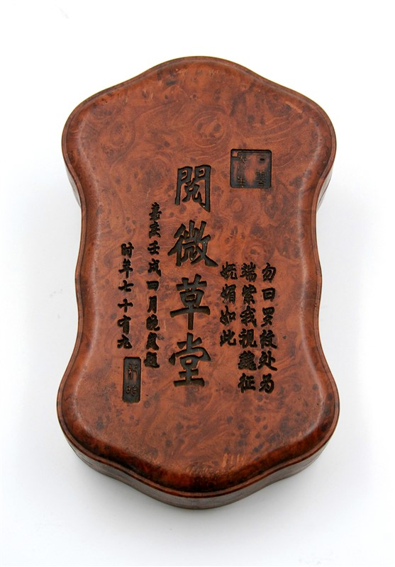 INKSTONE WITH BOX