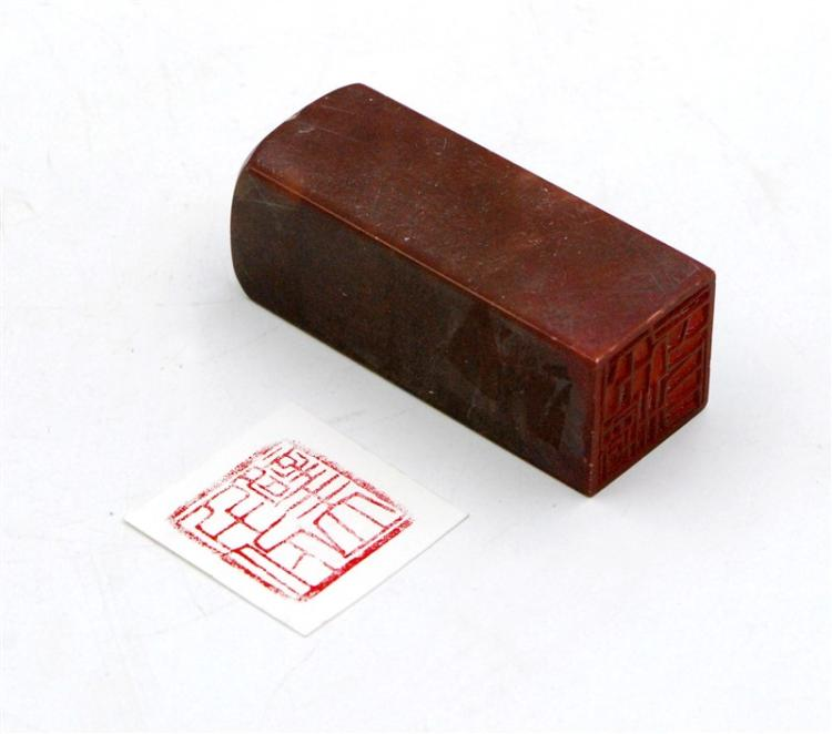 BROWN STONE STAMP