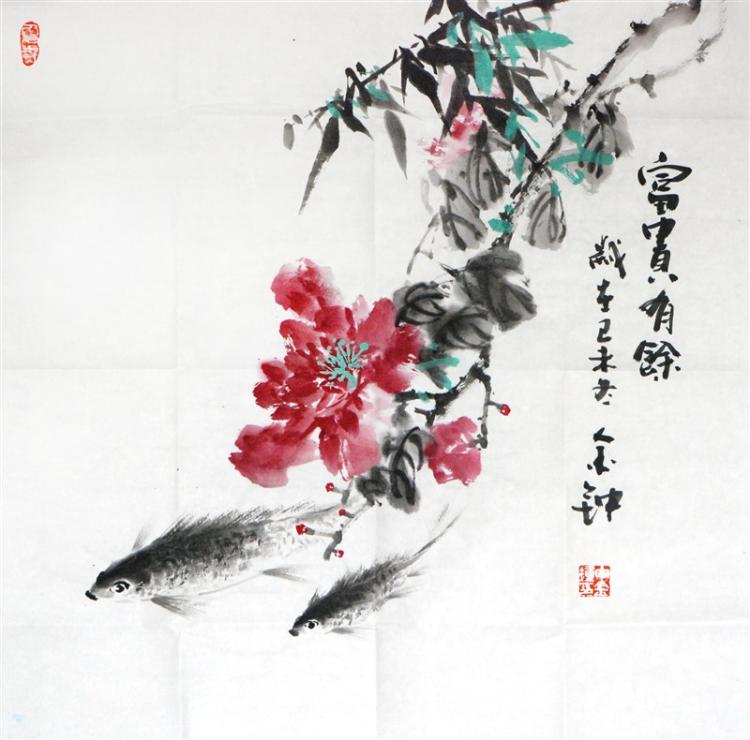 FISH AND FLOWERS RICE PAPER PAINTING