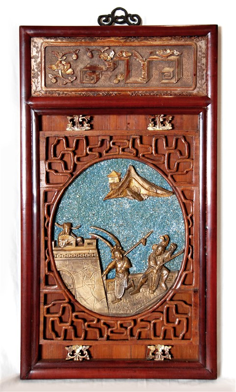 DECORATIVE CHINESE WALL PLAQUE