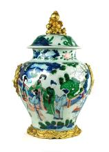 Japanese, Korean and Chinese Arts and Antiques