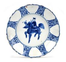 MING DYNASTY (1368-1644) BLUE AND WHITE PLATE