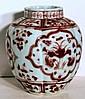 Ming Style Vase