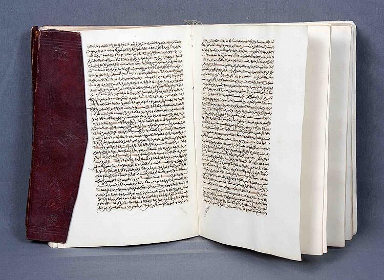 AN ISLAMIC MANUSCRIPT, 19TH-20TH CENTURY