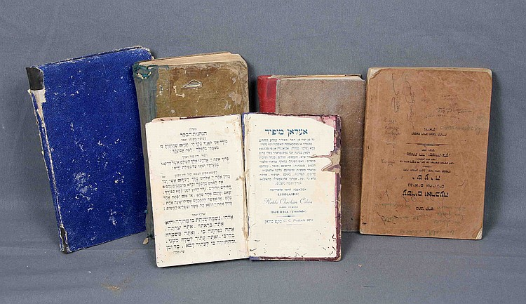 A SET OF FIVE HEBREW MANUSCRIPTS, 19TH-20TH CENTURY