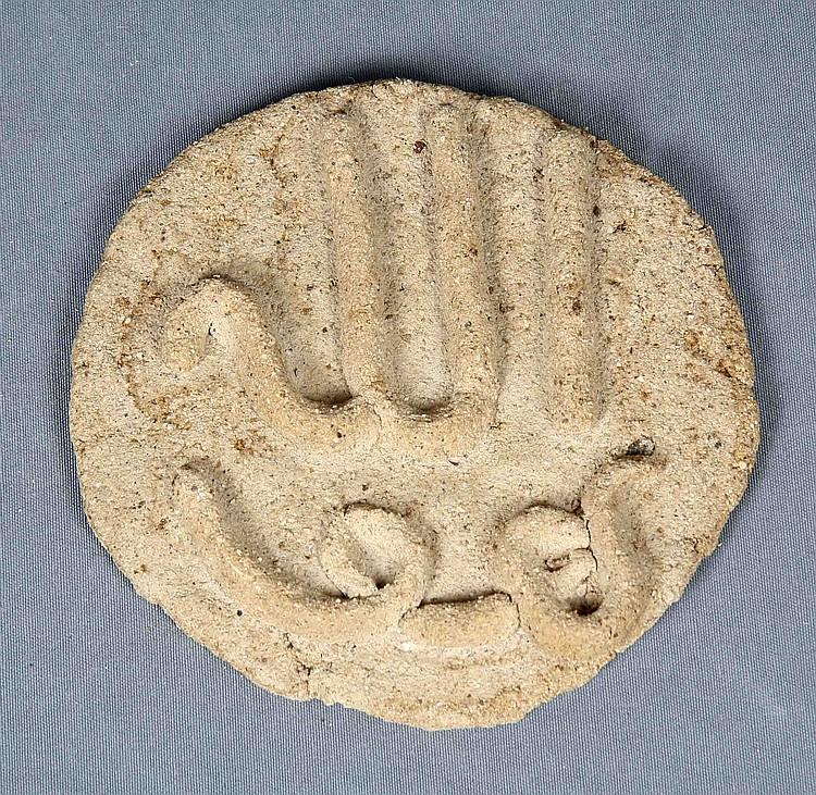 SAFAVID SUFI (1501-1736)