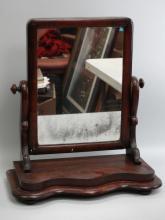 Antique Dresser Mirror