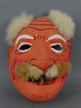 vintage handcrafted mardi gras mask