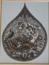 Highly Detailed Middle Eastern Paper Cut