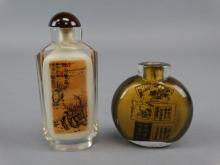 Lot of 2 Old Reverse Painted Snuff Bottles