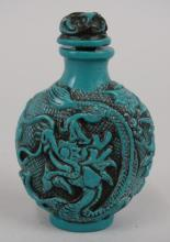 Carved Turquoise Style Snuff Bottle