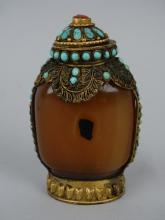 Antique 19c. Chinese Shadow Agate Snuff Bottle