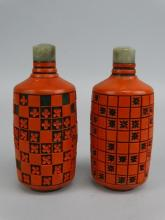 Southeast Asian Carved Lacquer Snuff Bottles