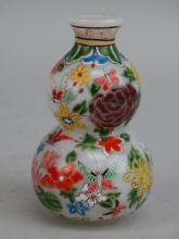 Enameled White Peking Glass Snuff Bottle