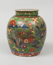 Chinese Clobbered Vase and Lid, Circa 1800