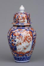 Early Japanese Imari Vase and Lid, Circa 1720