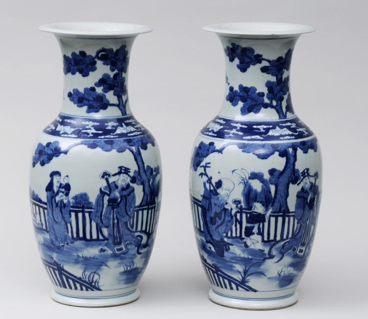 Pair Chinese Blue & White Vases